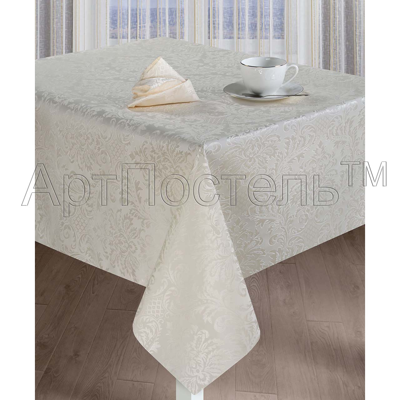 Кухонные принадлежности  Ирэн  Шампань р. 260х150 - Текстиль для дома артикул: 24543