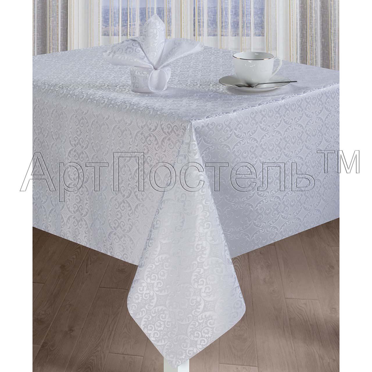 Кухонные принадлежности Марго Белый р. 120х150Скатерти<br>Скатерть: 120х150 см - 1 шт. <br>Салфетка: 40х40 см - 4 шт.<br><br>Тип: Кухонные принадлежности<br>Размер: 120х150<br>Материал: Жаккард