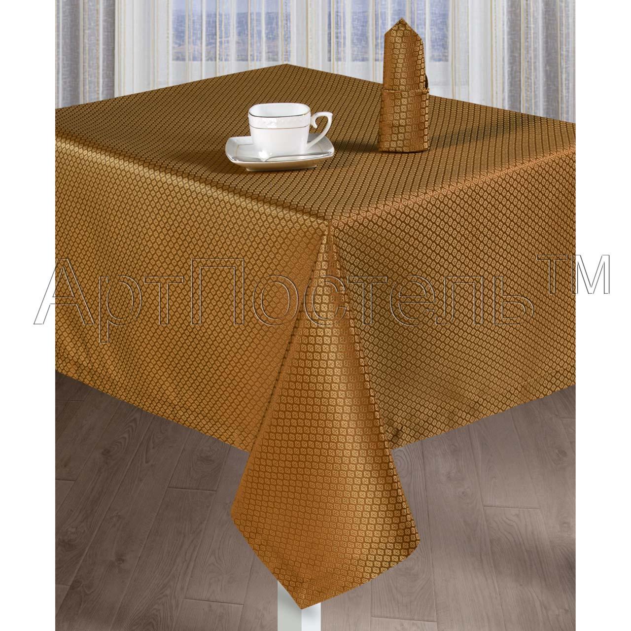 Кухонные принадлежности Мелиса Золото р. 260х150Скатерти<br>Скатерть: 260х150 см - 1 шт. <br>Салфетка: 40х40 см - 6 шт.<br><br>Тип: Кухонные принадлежности<br>Размер: 260х150<br>Материал: Жаккард
