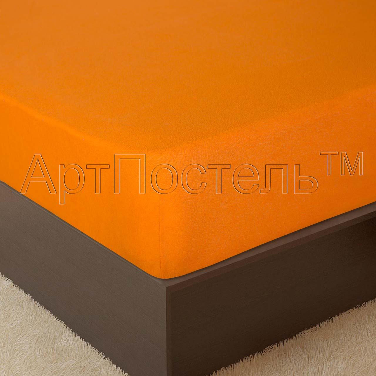 Простыня Апельсин р. 180х200Простыни<br>Плотность:160 г/кв. м<br>Высота матраса:20 см<br><br>Тип: Простыня<br>Размер: 180х200<br>Материал: Махра