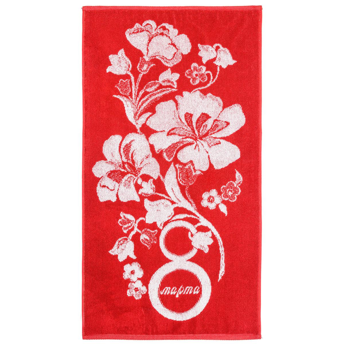 Полотенце 8 Марта Красный р. 50х90Махровые полотенца<br>Плотность:380-400 г/кв. м<br><br>Тип: Полотенце<br>Размер: 50х90<br>Материал: Махра