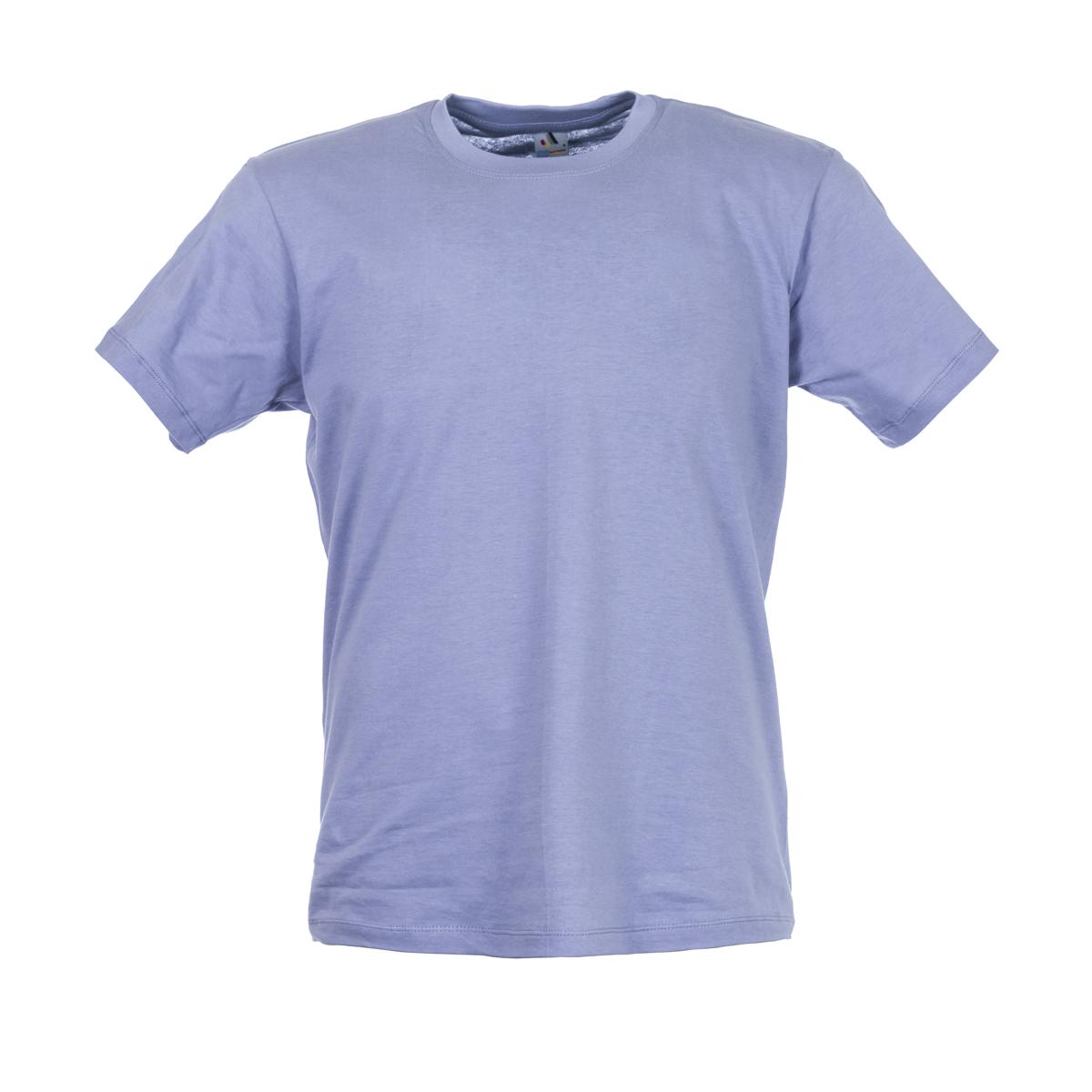 Муж. футболка арт. 04-0054 Серый р. 48Майки и футболки<br>Фактический ОГ:96 см<br>Фактический ОТ:94 см<br>Фактический ОБ:94 см<br>Длина по спинке:66 см<br>Рост:178-188 см<br><br>Тип: Муж. футболка<br>Размер: 48<br>Материал: Кулирка