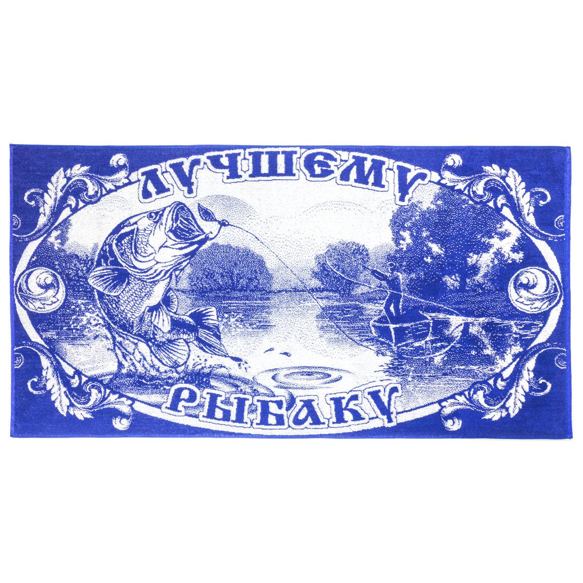 Полотенце Лучшему рыбаку Синий р. 70х140Махровые полотенца<br>Плотность ткани:420 г/кв. М<br><br>Тип: Полотенце<br>Размер: 70х140<br>Материал: Махра