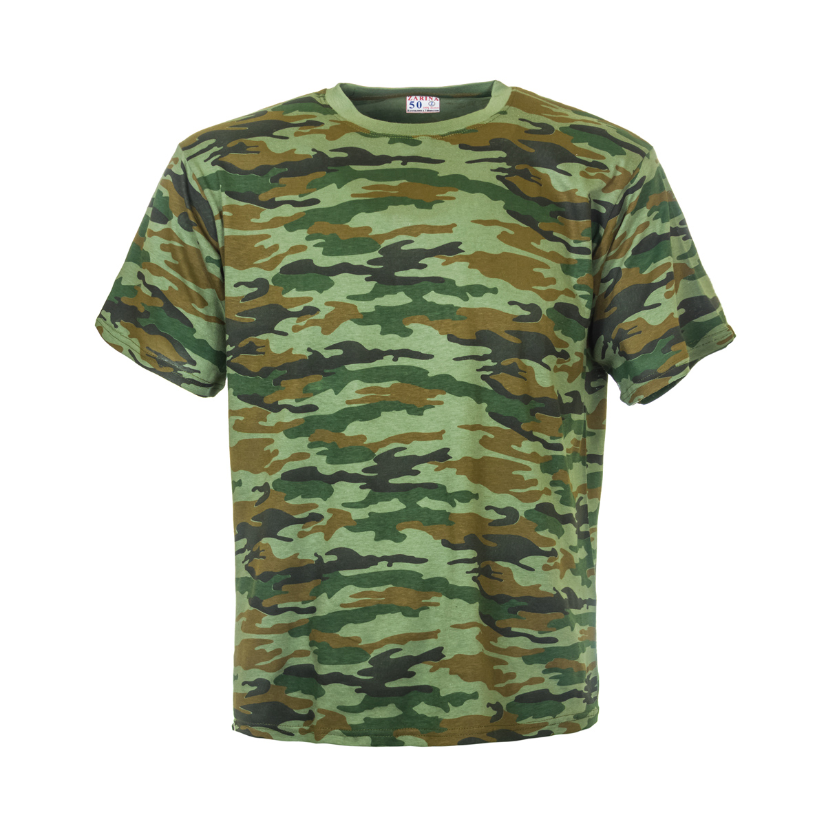 Муж. футболка Камуфляж р. 50Майки и футболки<br>Фактический ОГ:102 см<br>Фактический ОТ:102 см<br>Фактический ОБ:106 см<br>Длина по спинке:72 см<br>Рост:176-182 см<br><br>Тип: Муж. футболка<br>Размер: 50<br>Материал: Кулирка