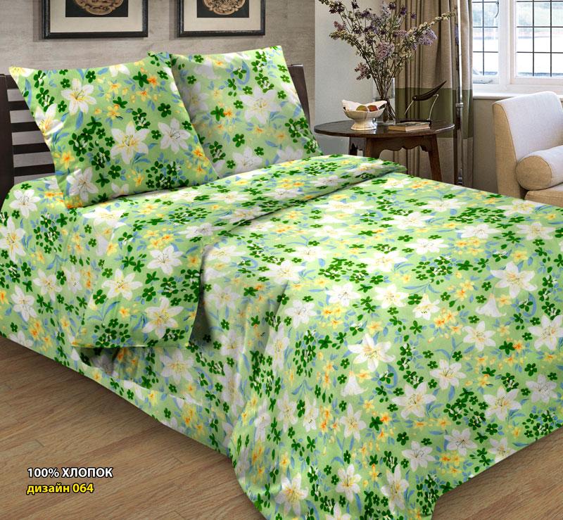 КПБ Весеннее настроение р. 2,0-сп.Распродажа постельного белья<br>Плотность ткани: 105 г/кв. м <br>Пододеяльник: 210х175 см - 1 шт. <br>Простыня: 210х175 см - 1 шт. <br>Наволочка: 70х70 см - 2 шт.<br><br>Тип: КПБ<br>Размер: 2,0-сп.<br>Материал: Бязь эконом