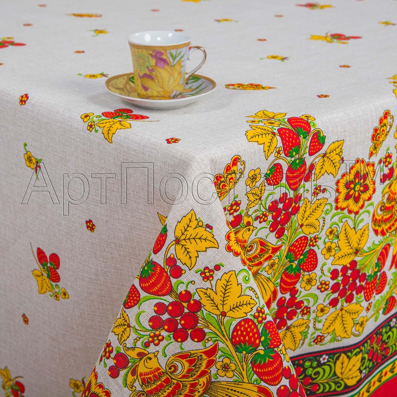 Скатерть  Кадриль  р. 260х145 - Текстиль для дома артикул: 27060