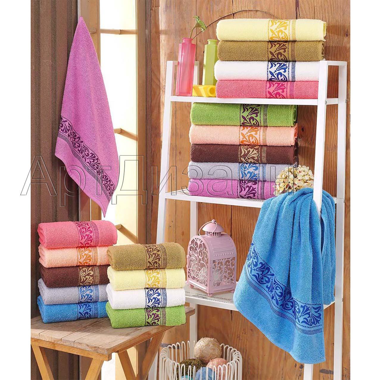 Набор полотенец арт. 01-0263 Персик р. 50х90, 70х140 - Текстиль для дома артикул: 27150
