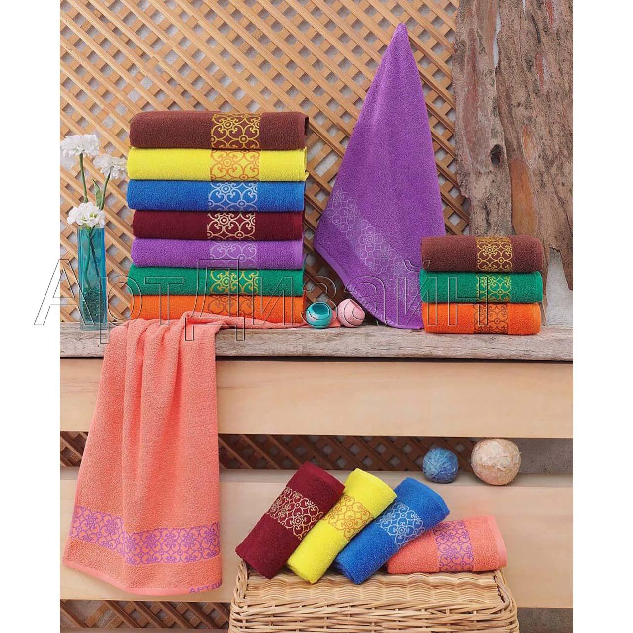 Набор полотенец арт. 01-0265 Оранж р. 50х90, 70х140 - Текстиль для дома артикул: 27162