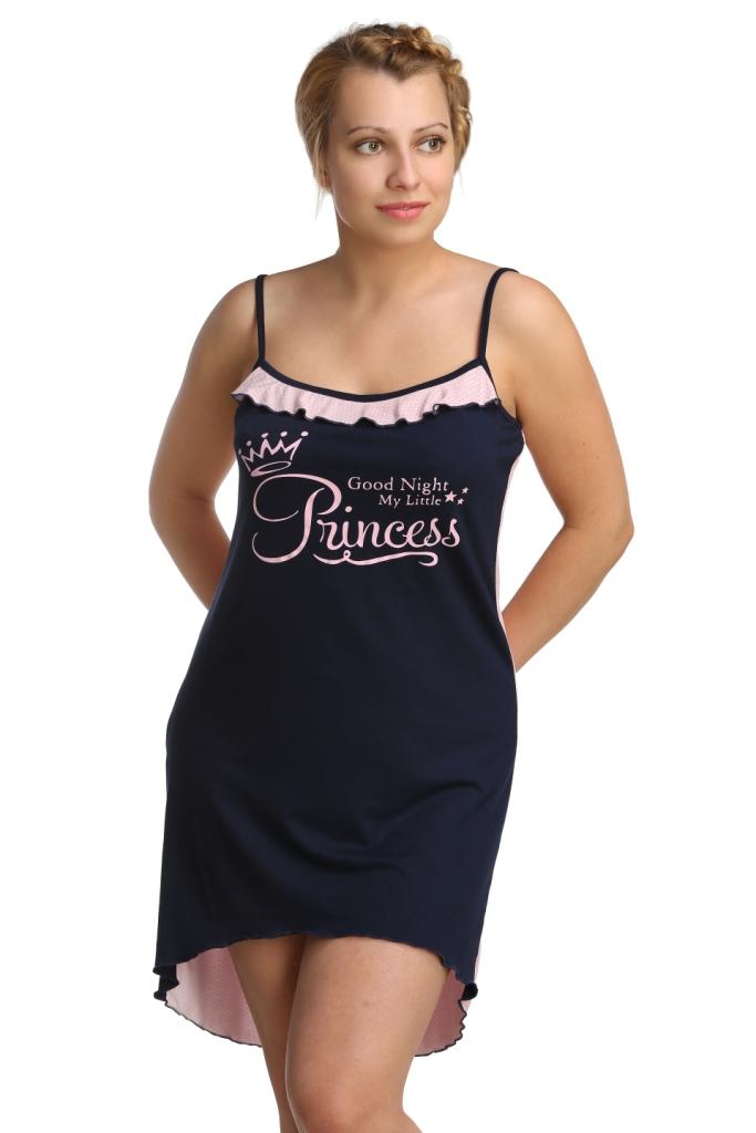 Жен. сорочка арт. 16-0209 Розовый р. 44 - Женская одежда артикул: 27559