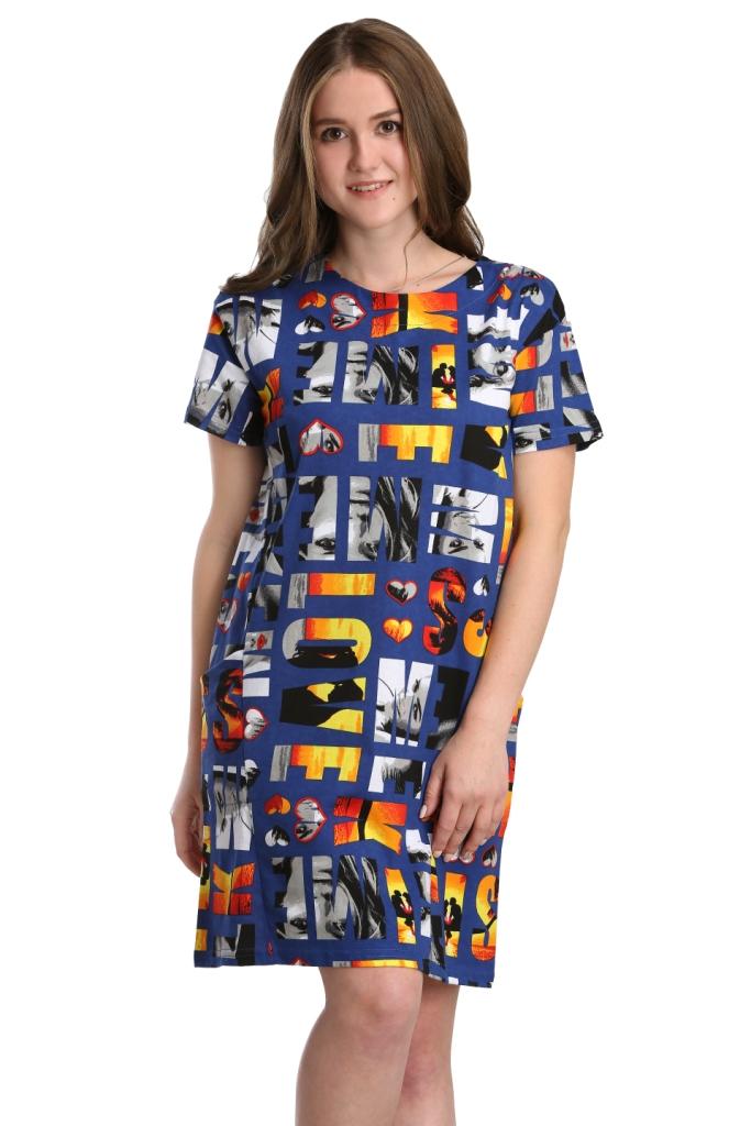 Жен. платье арт. 16-0239 Синий р. 56 - Женская одежда артикул: 28073