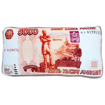 Игрушка-подушка 5000 рублей р. 42х22Подушки антистресс<br><br><br>Тип: Игрушка-подушка<br>Размер: 42х22<br>Материал: Трикотаж