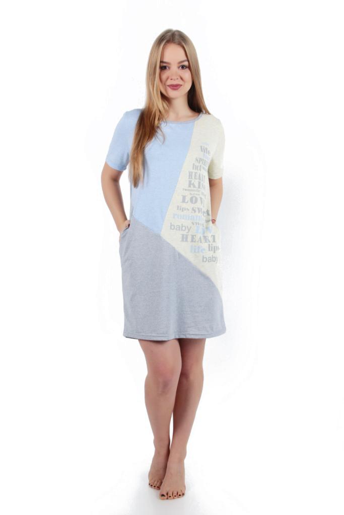 Жен. платье арт. 16-0256 Желто-голубой р. 46Платья<br>Факт. ОГ: 100 см <br>Факт. ОТ: 100 см <br>Факт. ОБ: 100 см <br>Длина по спинке: 88 см<br><br>Тип: Жен. платье<br>Размер: 46<br>Материал: Кулирка