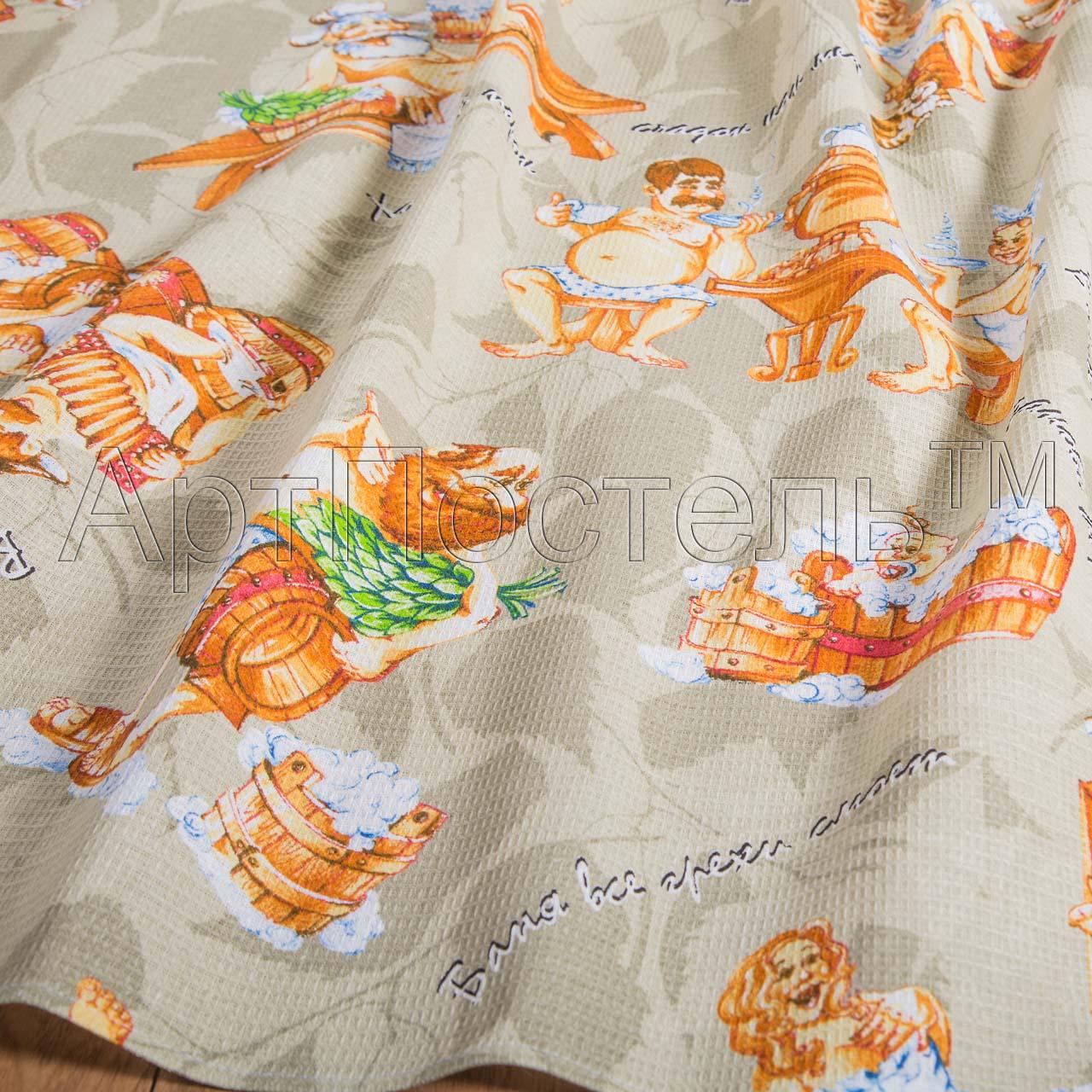 Вафельное полотенце С легким паром р. 80х150Вафельные полотенца<br>Плотность: 160 г/кв. м<br><br>Тип: Вафельное полотенце<br>Размер: 80х150<br>Материал: Вафельное полотно