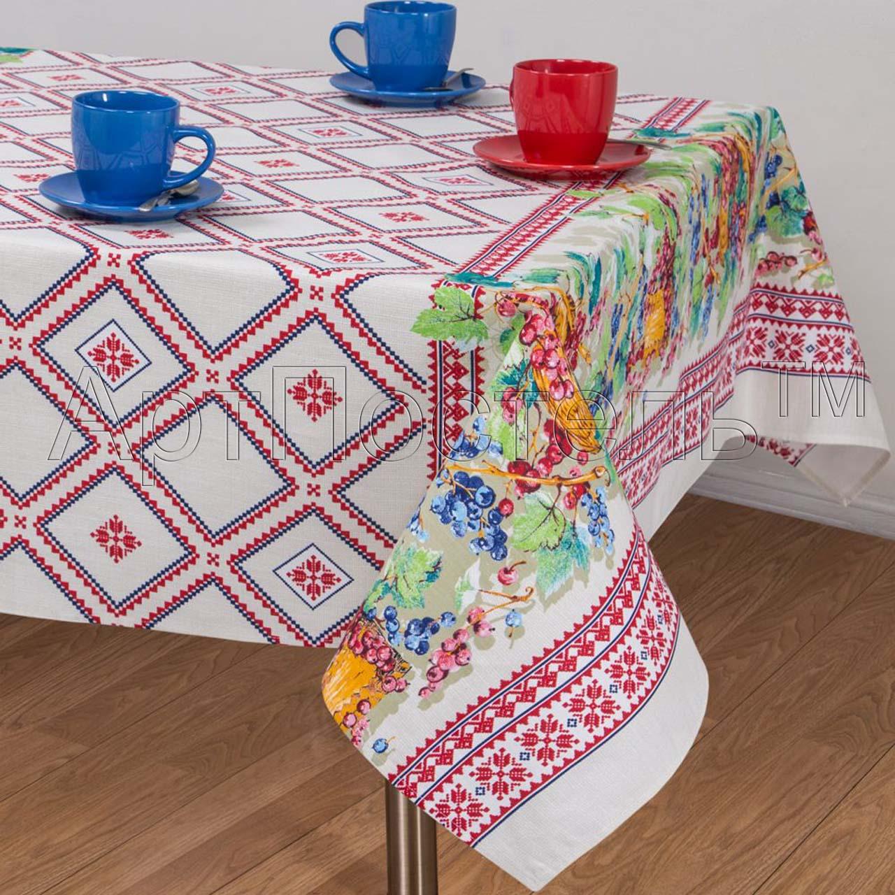 Скатерть  Сладкая ягода  р. 260х145 - Текстиль для дома артикул: 29810