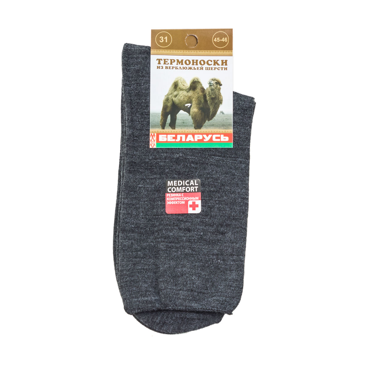 Муж. носки Беларусь р. 43-45Носки<br><br><br>Тип: Муж. носки<br>Размер: 43-45<br>Материал: Верблюжья шерсть