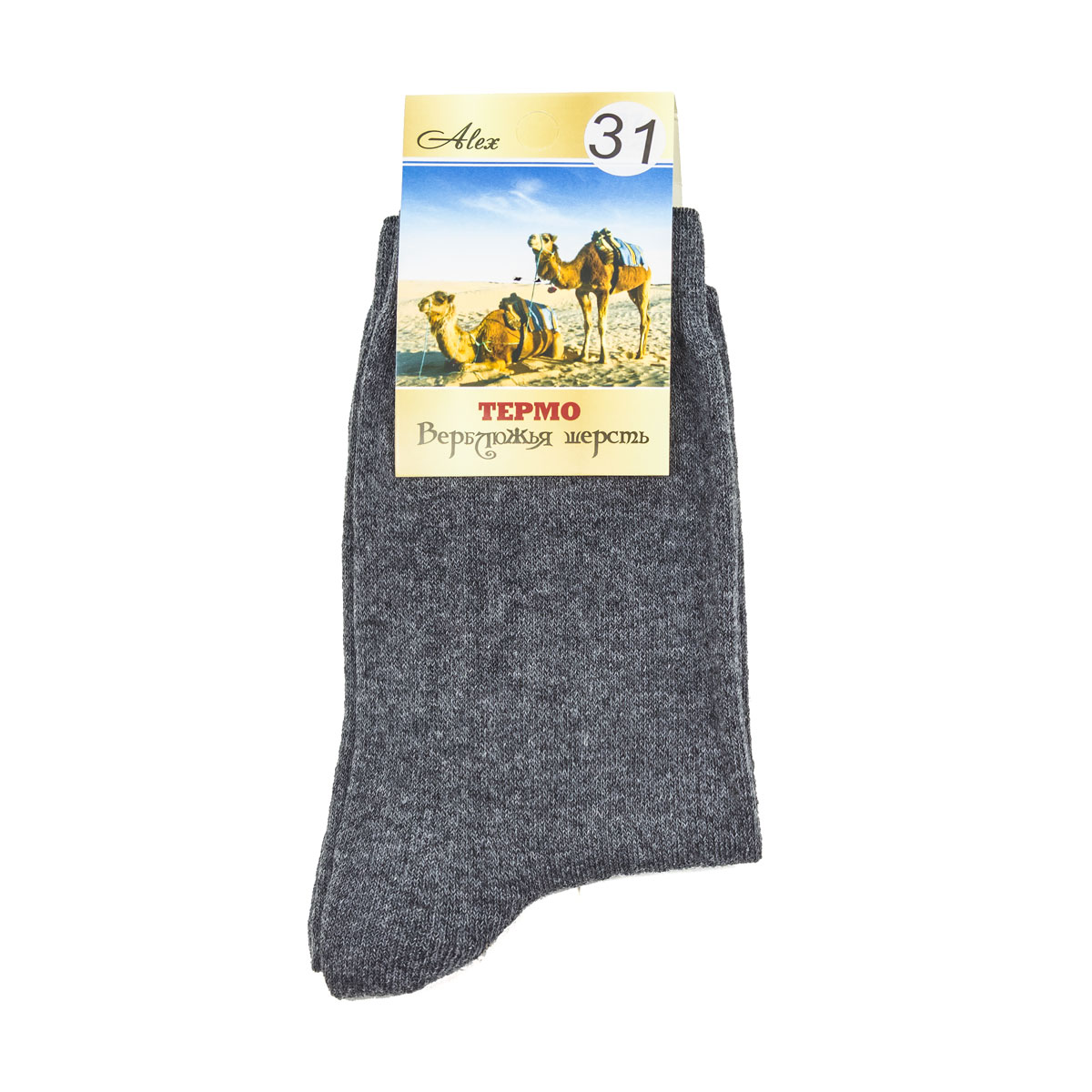 Муж. носки Термо р. 43-44Носки<br><br><br>Тип: Муж. носки<br>Размер: 43-44<br>Материал: Верблюжья шерсть