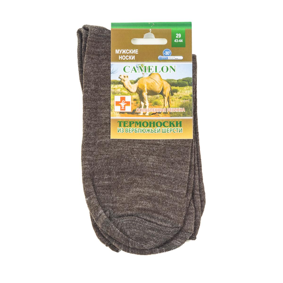 Муж. носки Шерсть р. 43-44Носки<br><br><br>Тип: Муж. носки<br>Размер: 43-44<br>Материал: Верблюжья шерсть
