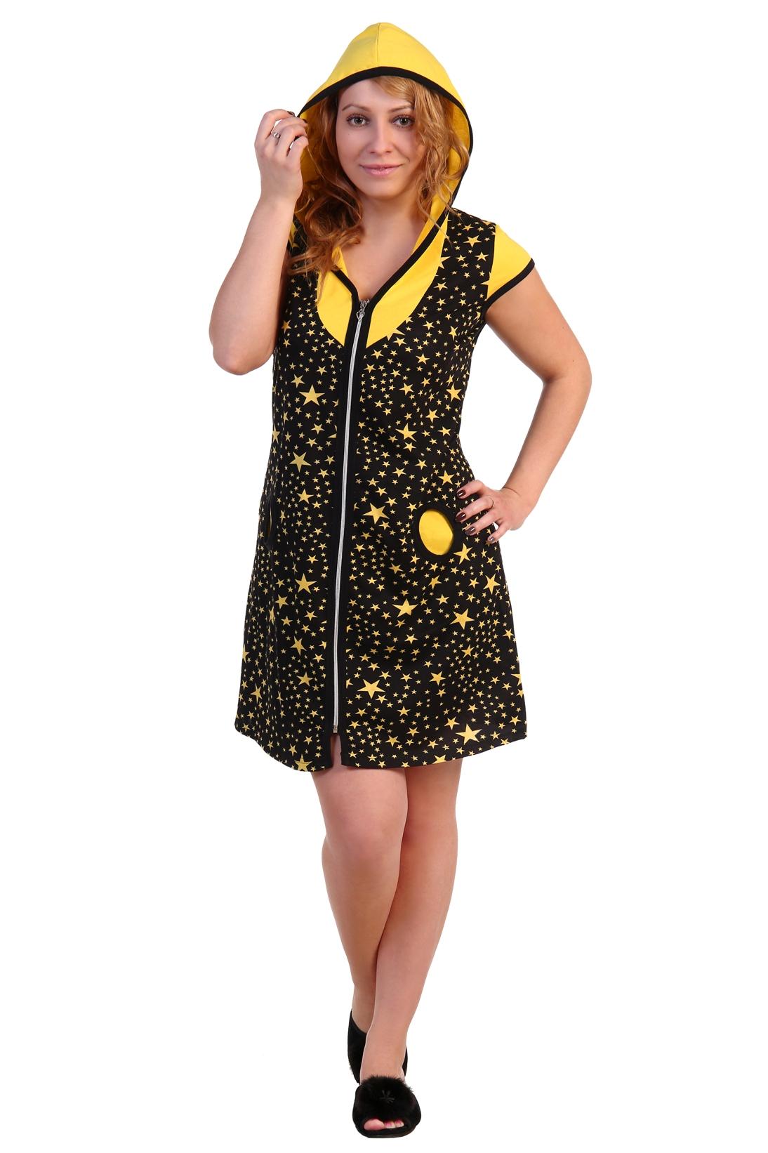 Жен. халат арт. 16-0278 Желтый р. 54 - Женская одежда артикул: 30419