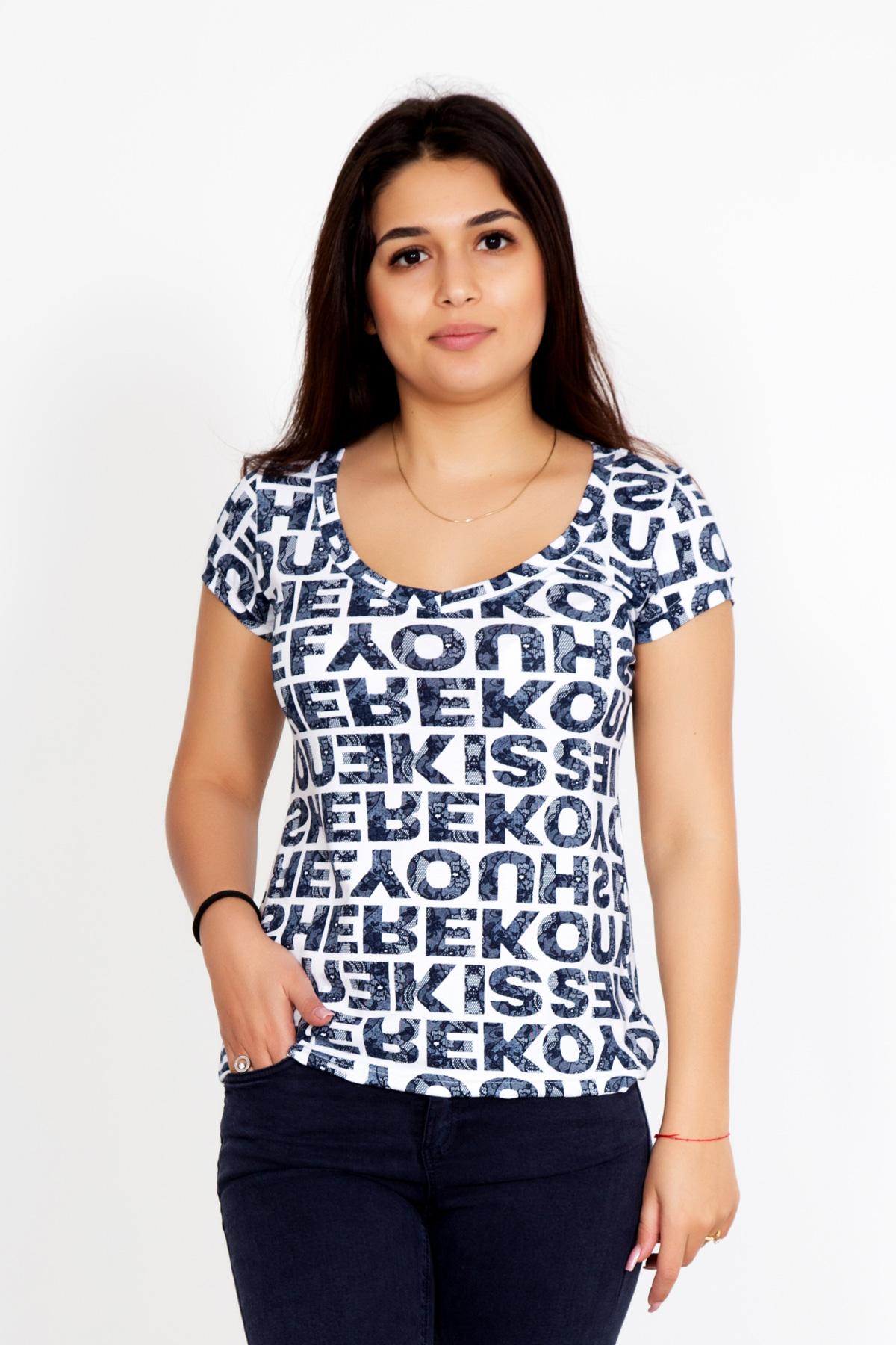 Жен. футболка Лиза р. 50Майки и футболки<br>Факт. ОГ: 88 см <br>Факт. ОТ: 84 см <br>Факт. ОБ: 94 см <br>Длина по спинке: 62 см<br><br>Тип: Жен. футболка<br>Размер: 50<br>Материал: Фулайкра