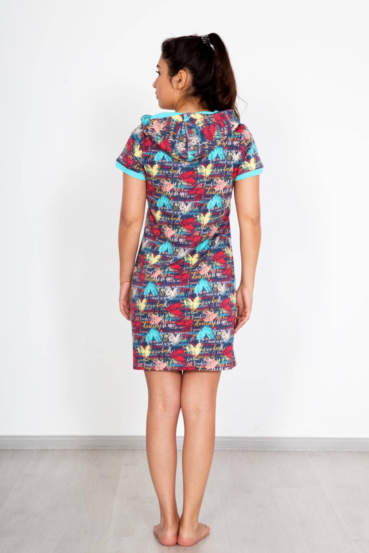 Жен. платье amore р. 48