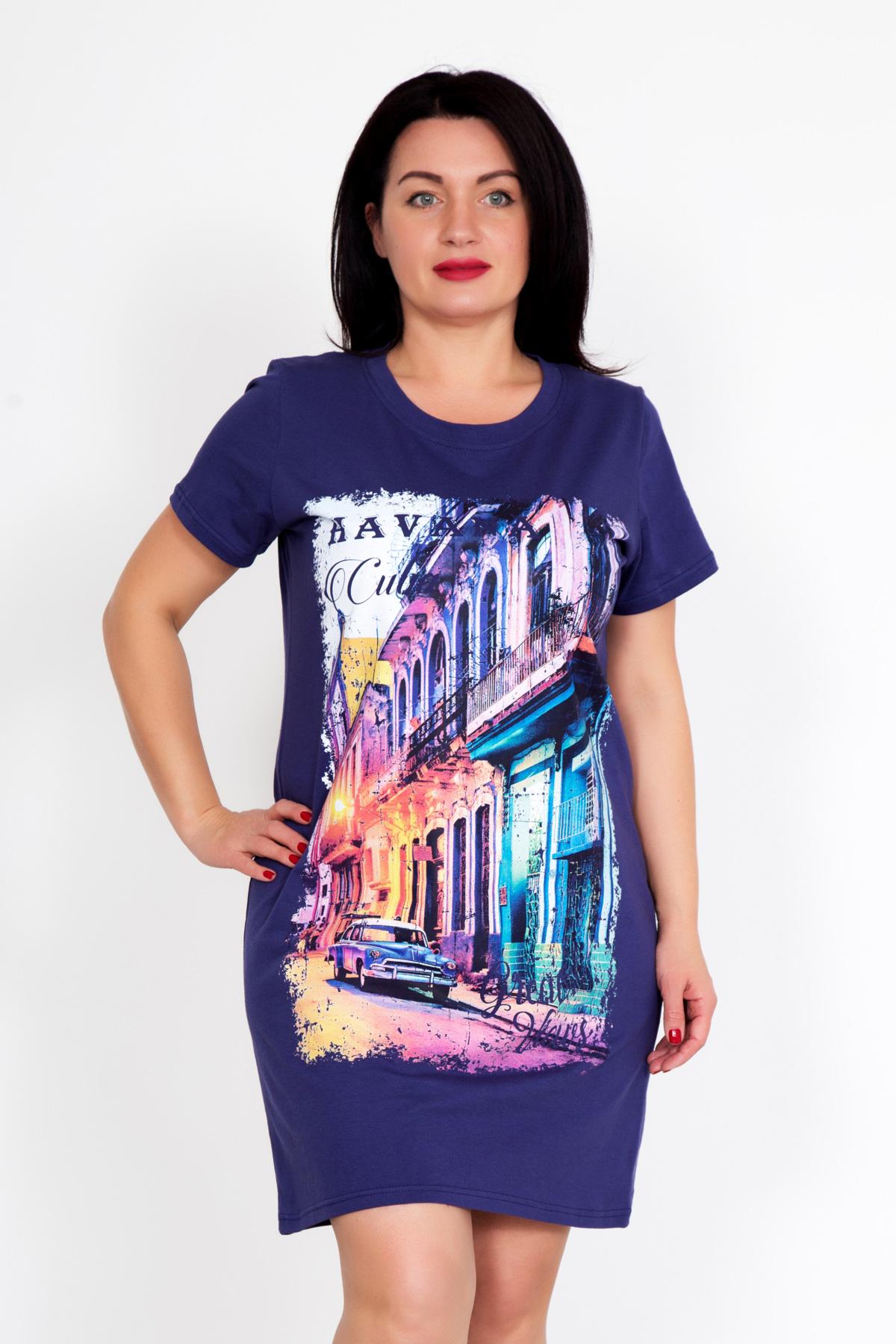 Жен. платье Куба р. 60Платья<br>Факт. ОГ: 124 см <br>Факт. ОТ: 118 см <br>Факт. ОБ: 126 см <br>Длина по спинке: 98 см<br><br>Тип: Жен. платье<br>Размер: 60<br>Материал: Кулирка