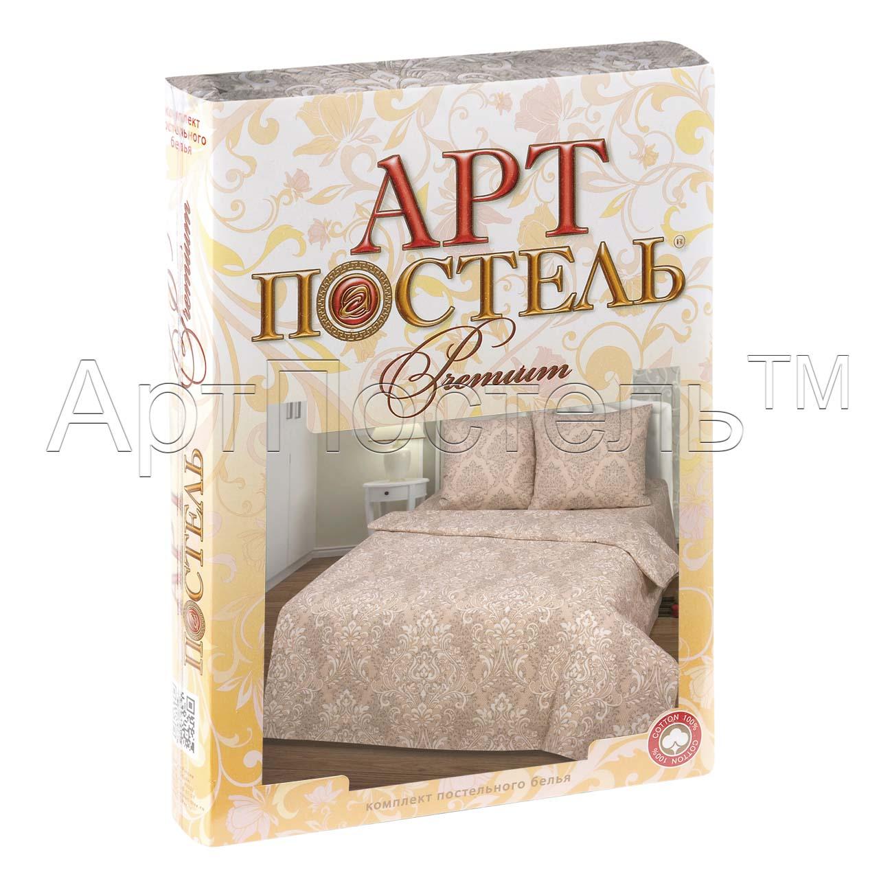 """КПБ """"Анжелика"""" р. 2,0-сп."""