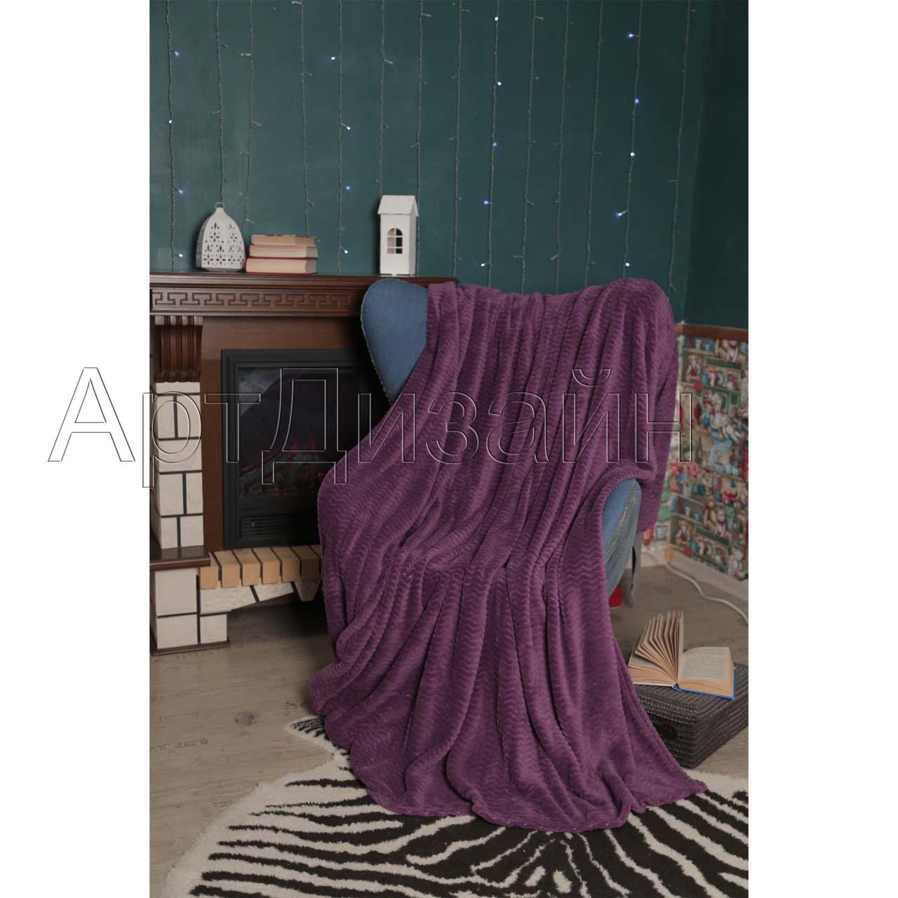 Плед  Роскошь  Сирень р. 200х220 - Текстиль для дома артикул: 34003