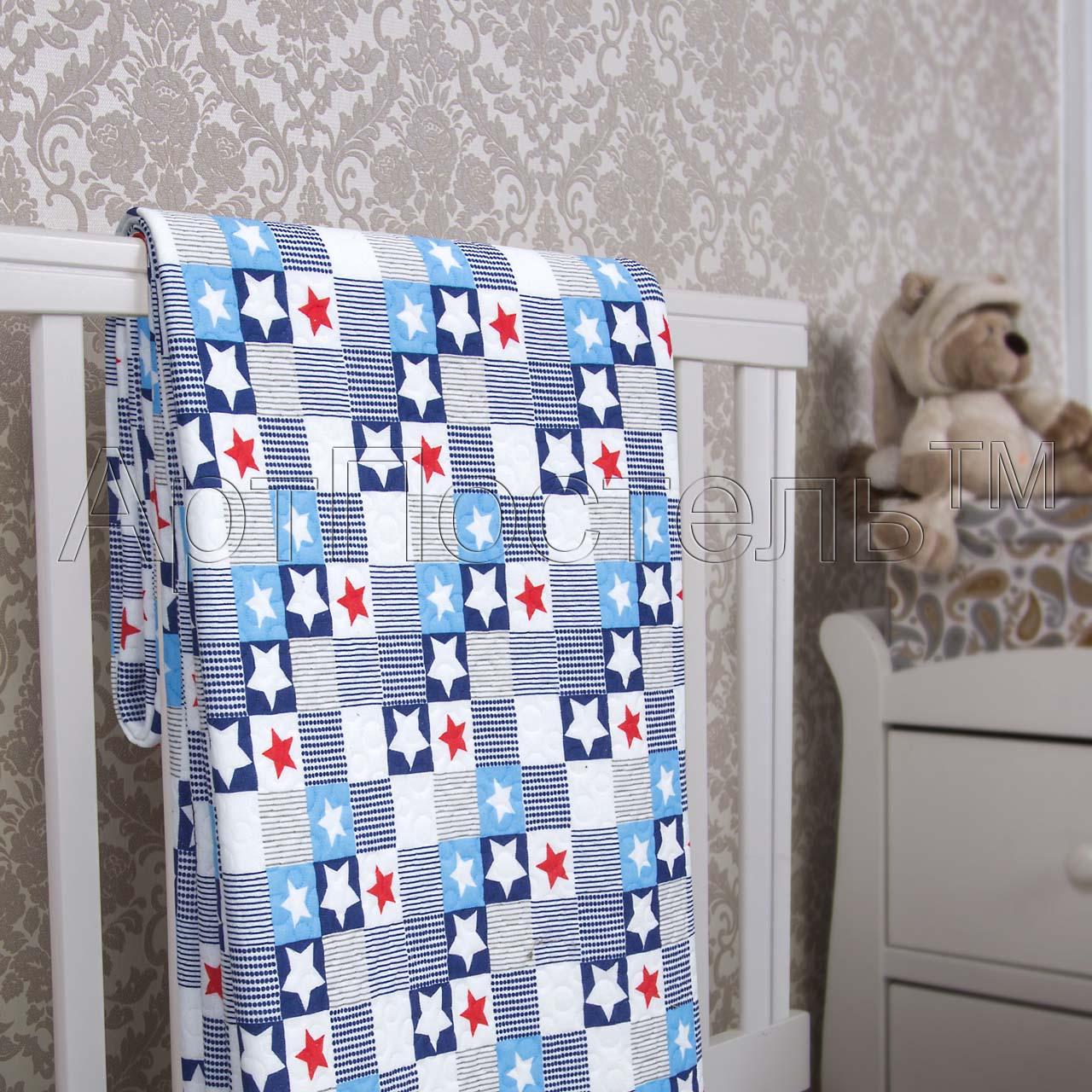 Покрывало  Звезды  р. 140х200 - Текстиль для дома артикул: 33985