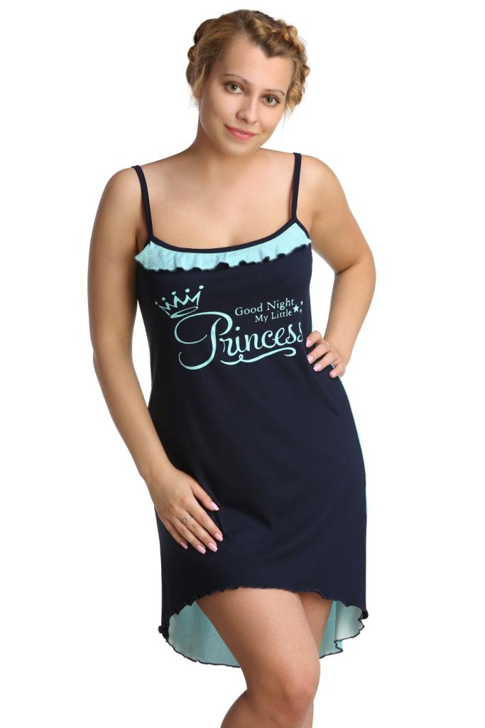 Жен. сорочка арт. 16-0300 Ментоловый р. 48Ночные сорочки<br><br><br>Тип: Жен. сорочка<br>Размер: 48<br>Материал: Вискоза
