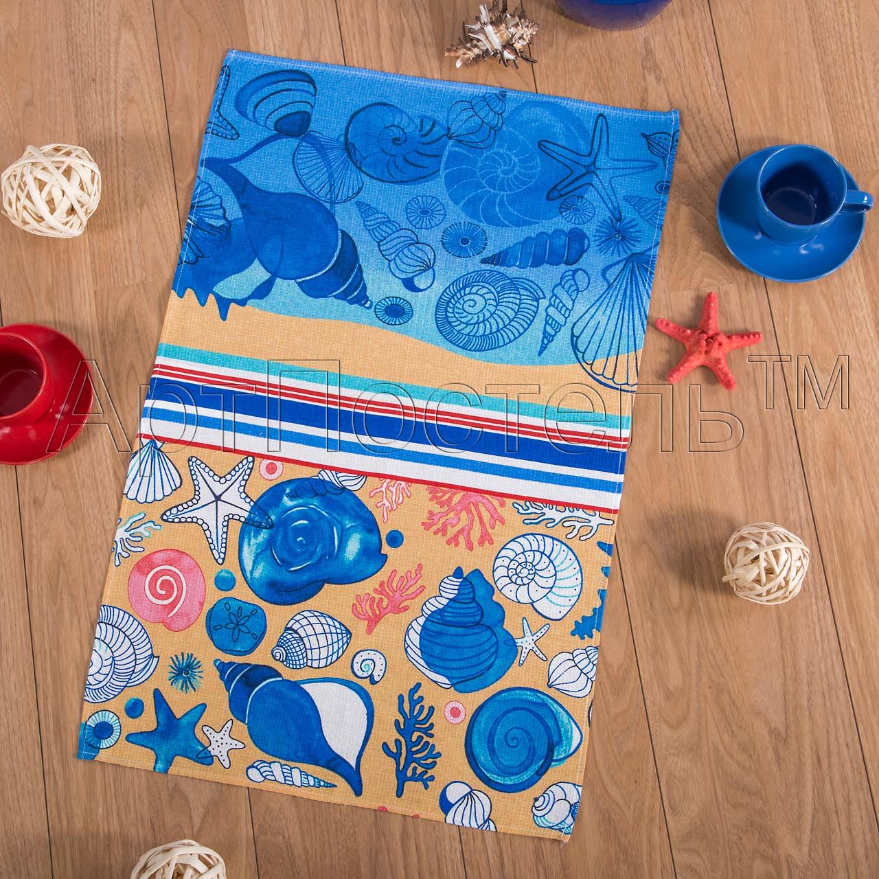 Вафельное полотенце Пляж р. 80х150Вафельные полотенца<br>Плотность: 160 г/кв. м<br><br>Тип: Вафельное полотенце<br>Размер: 80х150<br>Материал: Вафельное полотно