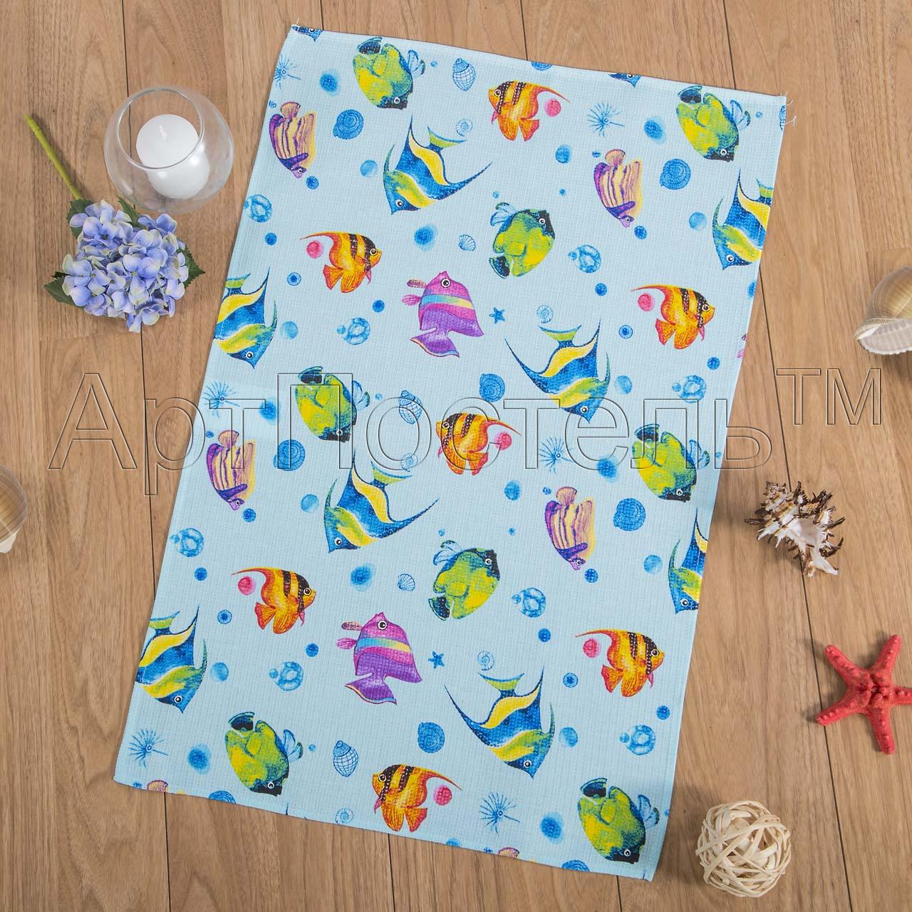 Вафельное полотенце Подводный мир р. 50х70Вафельные полотенца<br>Плотность: 160 г/кв. м<br><br>Тип: Вафельное полотенце<br>Размер: 50х70<br>Материал: Вафельное полотно