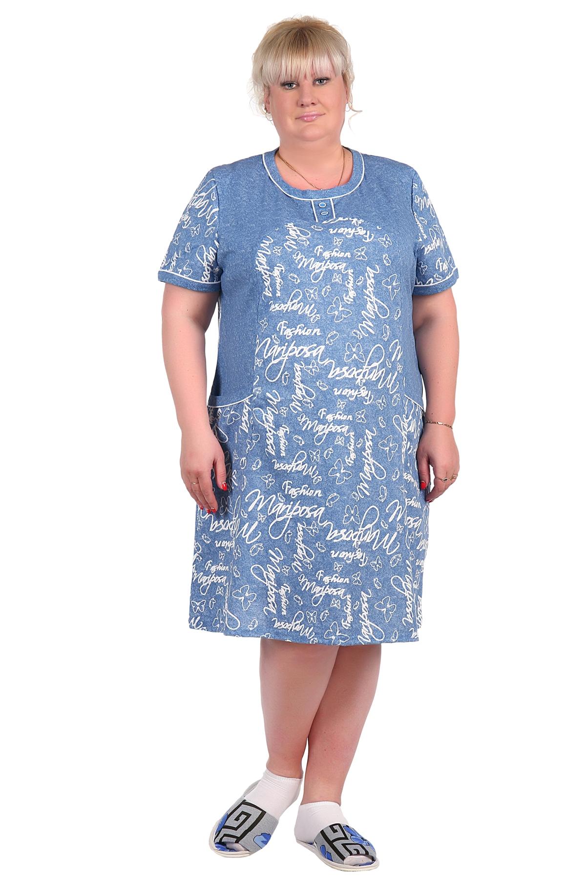 Жен. туника арт. 16-0307 Голубой р. 60Туники<br><br><br>Тип: Жен. туника<br>Размер: 60<br>Материал: Кулирка