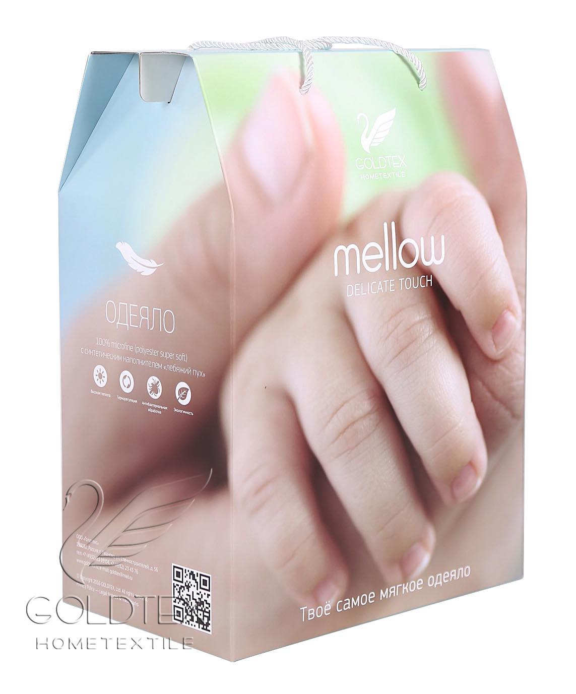 """Одеяло """"Delicate Touch Mellow"""" р. Евро"""