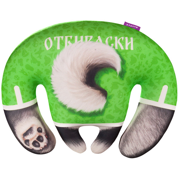 "Игрушка-подушка ""Хаски Отбиваски"" р. 40х31"