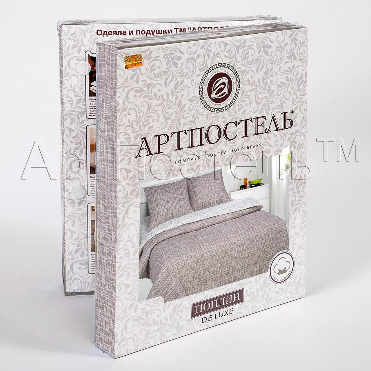 "КПБ ""Кардинал"" р. 1,5-сп."