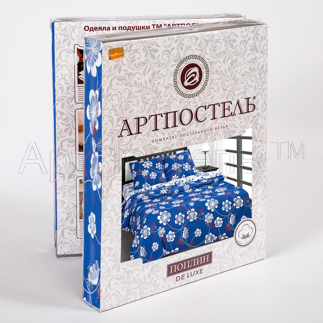 """КПБ """"Марианна"""" р. 1,5-сп."""