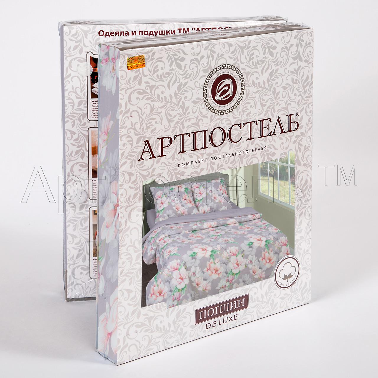 """КПБ """"Николь"""" р. 2,0-сп. евро"""