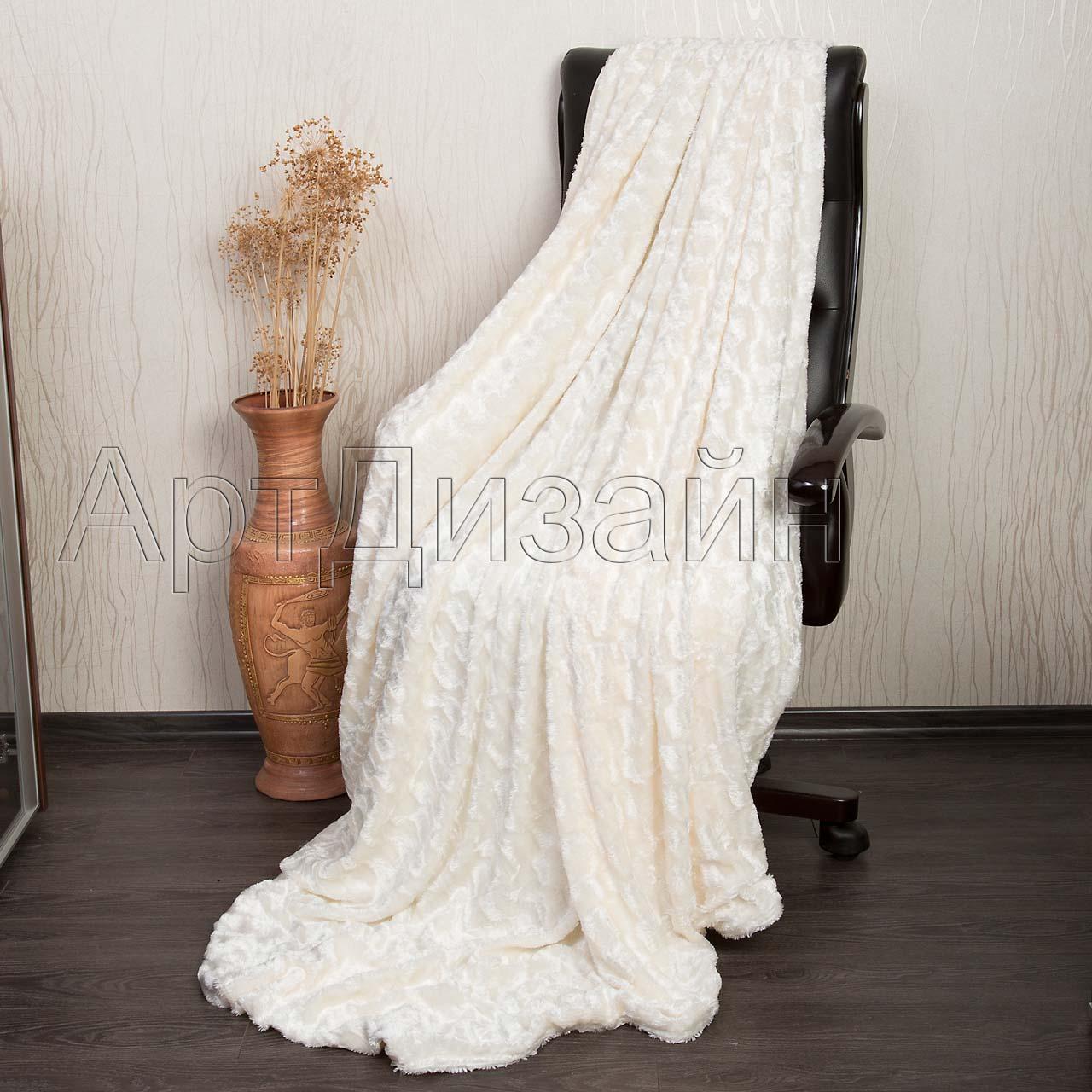 """Плед """"Белый медведь"""" р. 220х210"""