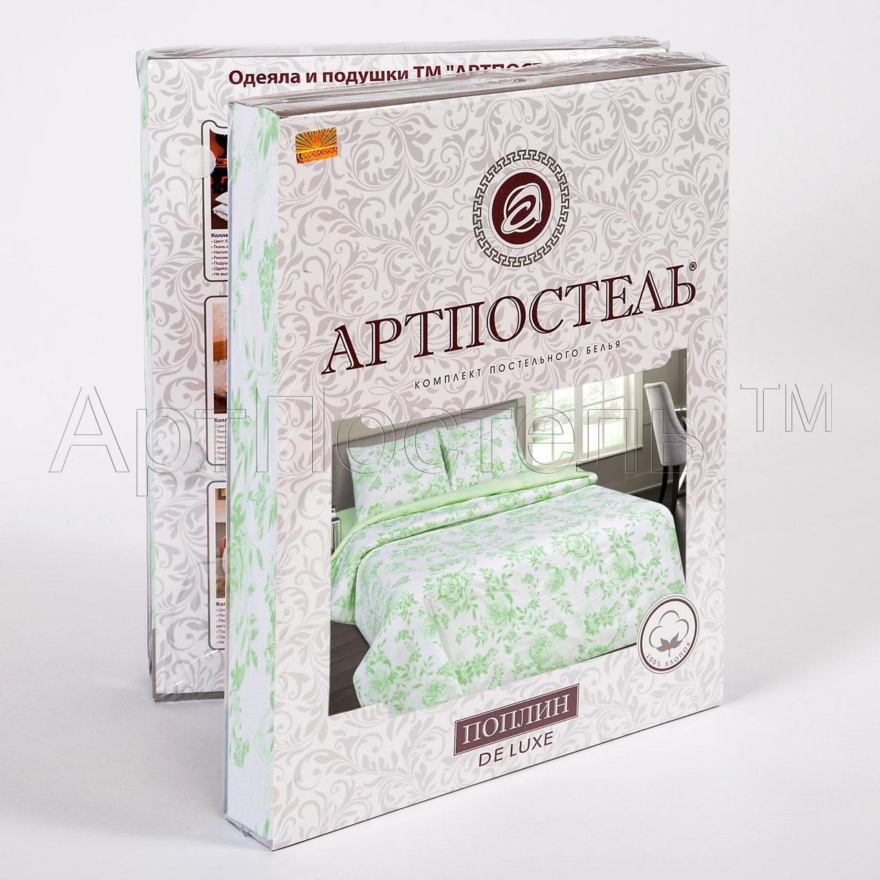 """КПБ """"Нимфа"""" Зеленый р. Сем."""