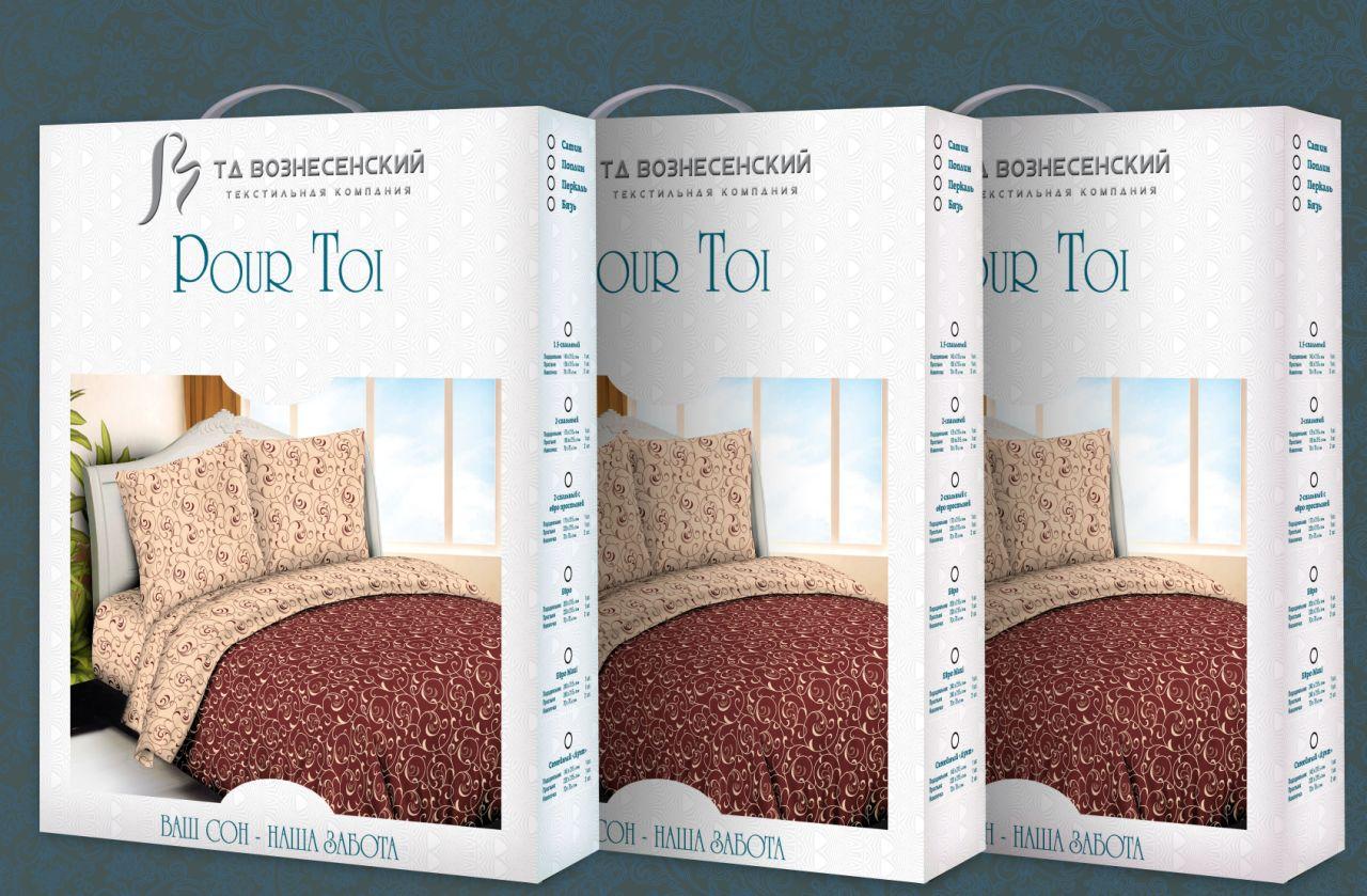 Кпб арт. 21-0010 синий р. евро