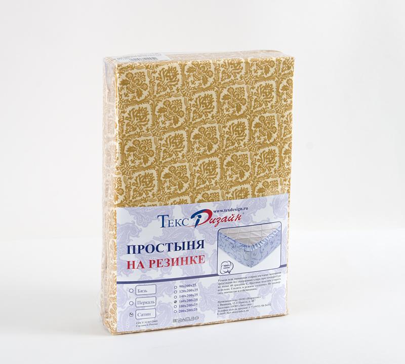 """Простыня на резинке """"Этюд"""" Коричневый р. 180х200"""