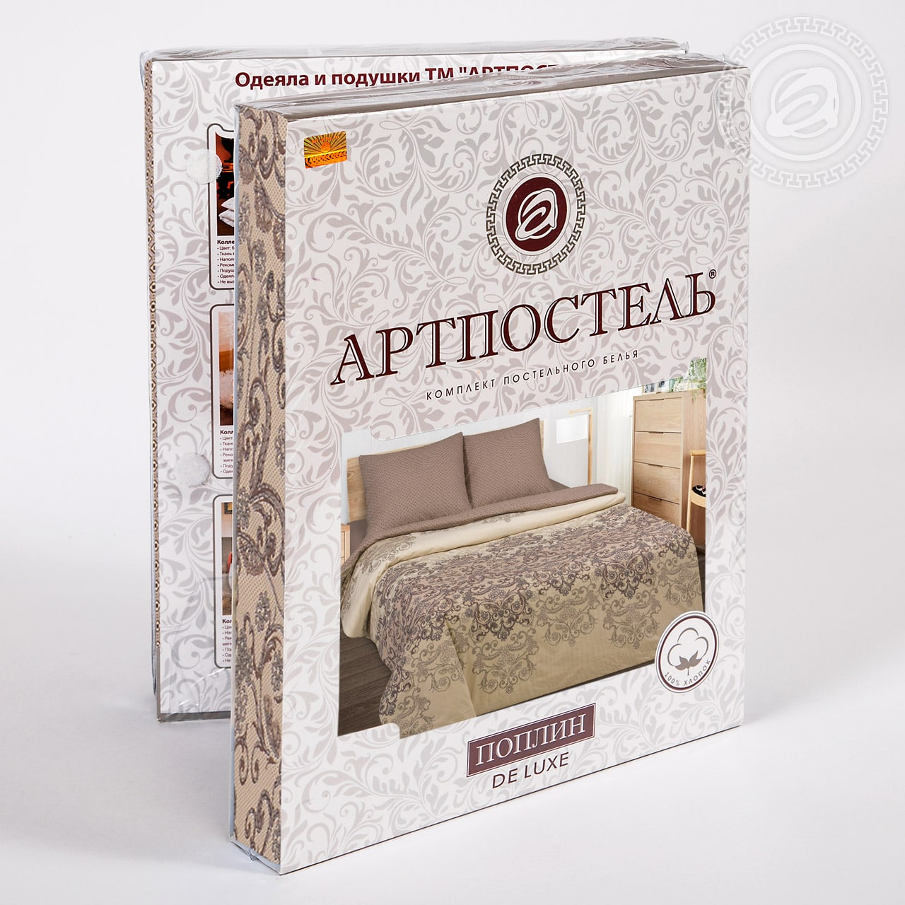 "КПБ ""Долорес"" Коричневый р. Евро"