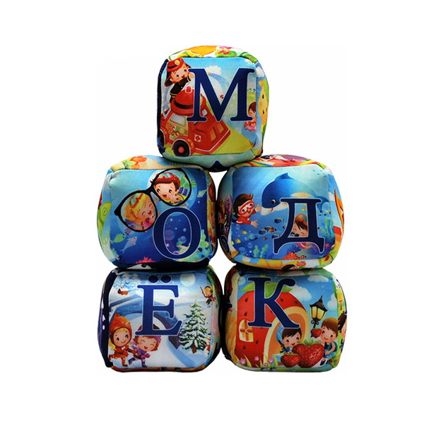 Игрушка-подушка кубики алфавит разноцветный р. 8х8
