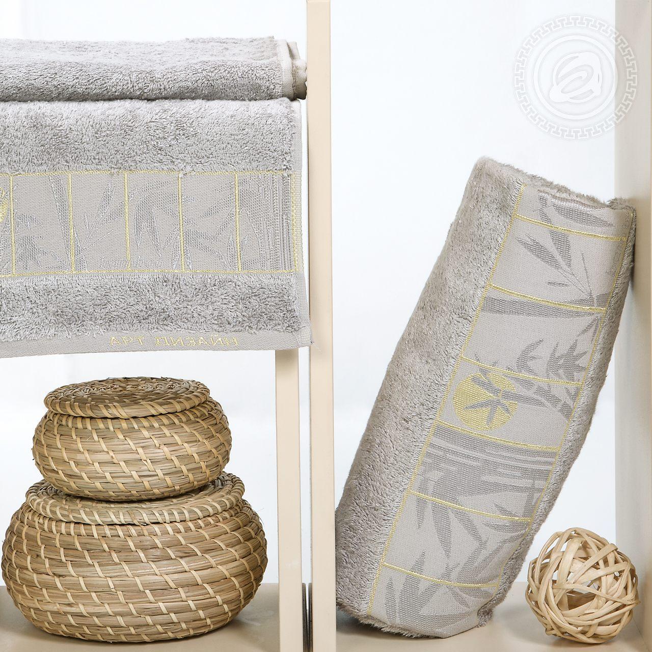 """Набор полотенец """"Бамбук"""" Серый р. 50х90, 70х140"""