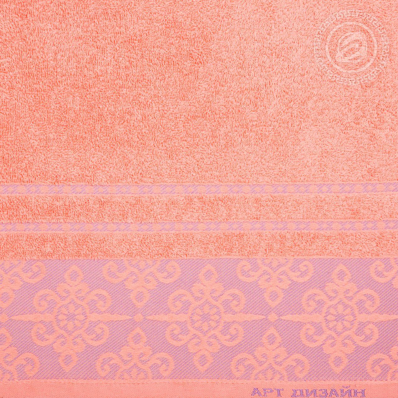 Набор полотенец орнамент персик р. 50х90,
