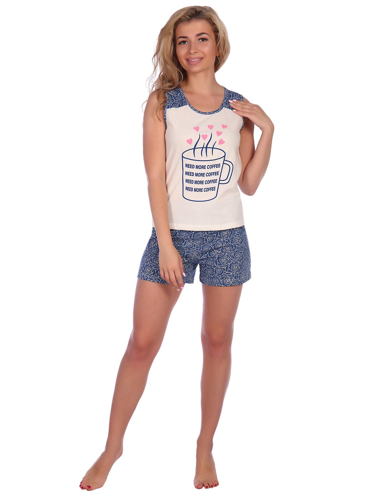Жен. пижама арт. 16-0574 Индиго р. 42 НСД Трикотаж