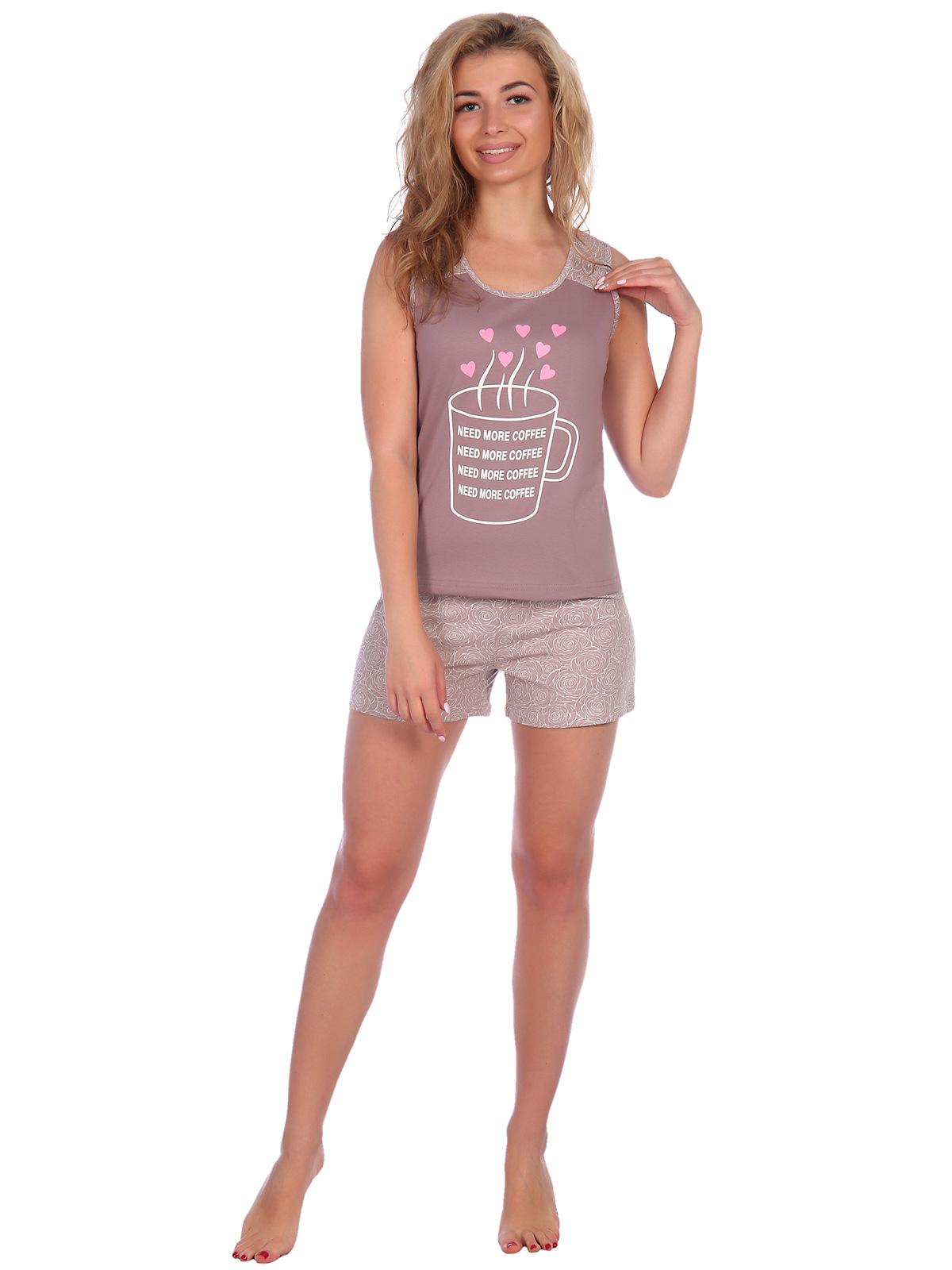27c176c9a95edca Купить женские пижамы недорого в Москве. Женские пижамы в интернет-магазине  RASTL.RU.