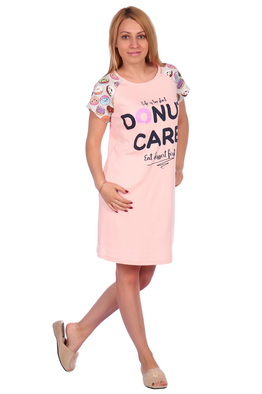 Жен. платье арт. 17-0044 Розовый р. 46 фото
