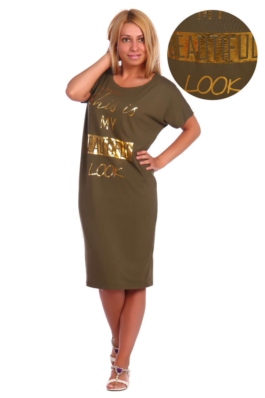 Жен. платье арт. 17-0027 Хаки р. 52 фото