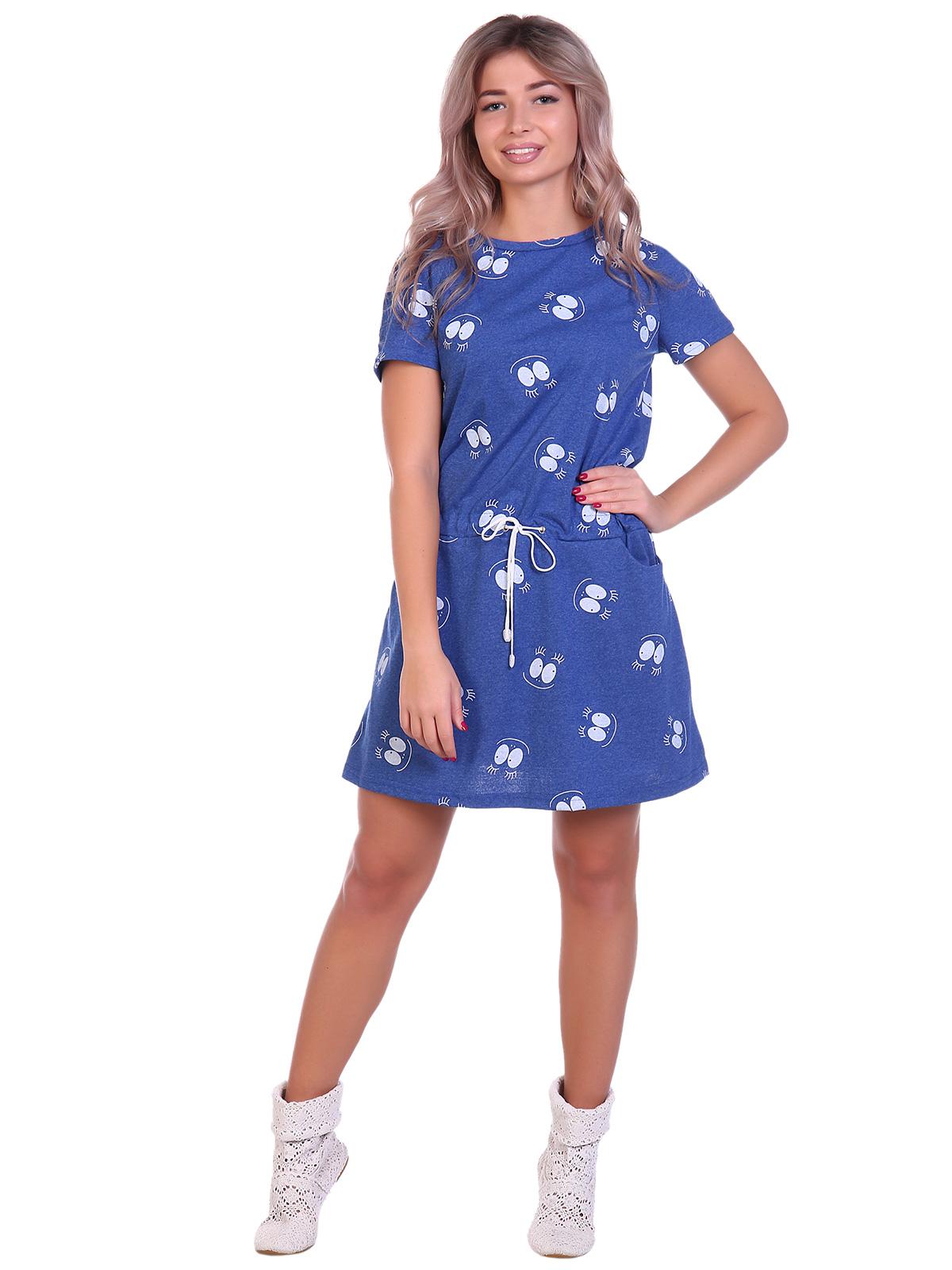 Жен. платье арт. 16-0694 Синий р. 48 фото